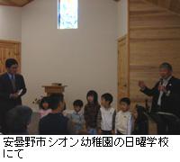 衆議院議員 むたい俊介オフィシャルサイト 長野2区 自民党http://www.mutai-shunsuke.jp/