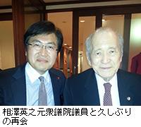 活動報告 平成24(2012)年12月 ...