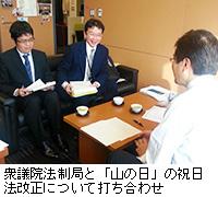 活動報告 平成26(2014)年1月 -...